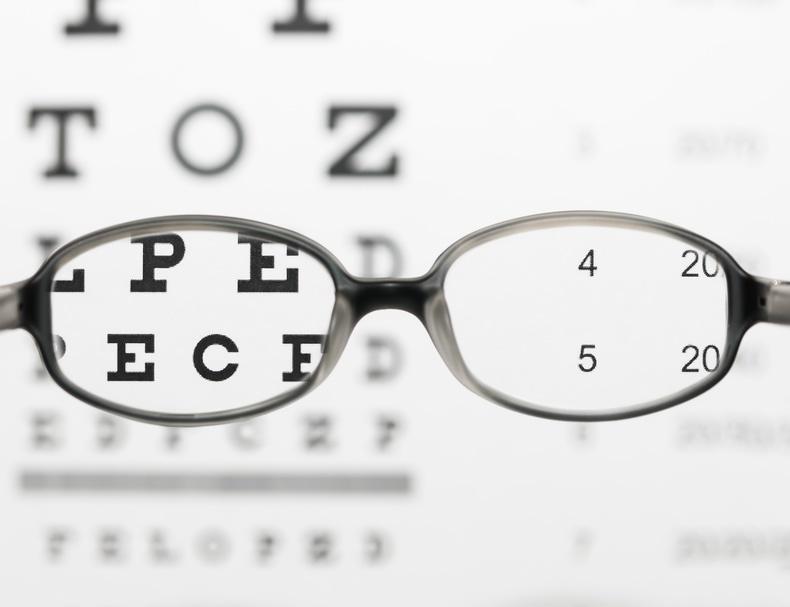 cum să îmbunătățești vederea la un copil